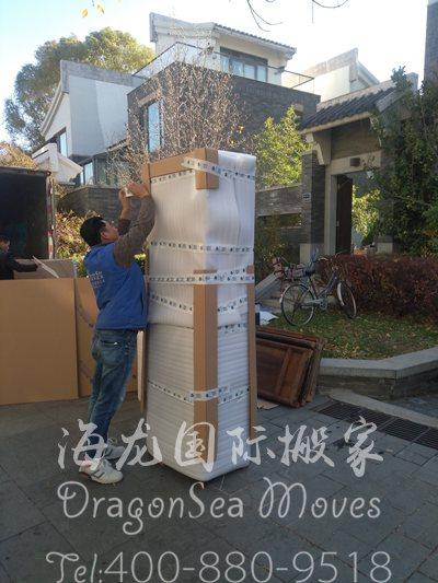 从北京往新加坡门到门海运私人物品运费