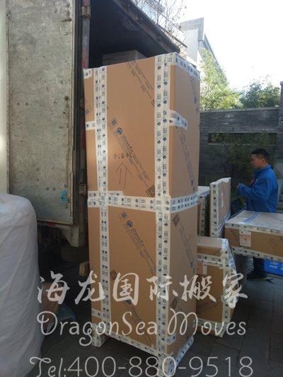 从北京往新加坡门到门海运私人物品价格