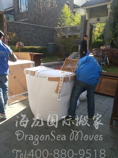 北京国际海运私人物品到新加坡