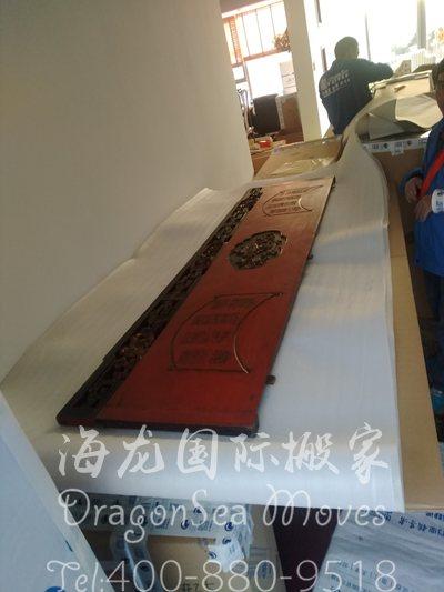 北京海运私人物品到新加坡怎么操作