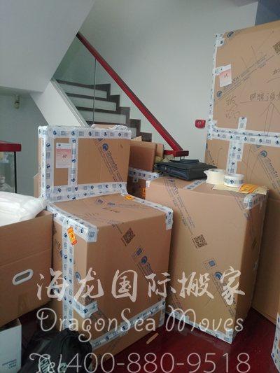 北京海运私人物品到新加坡