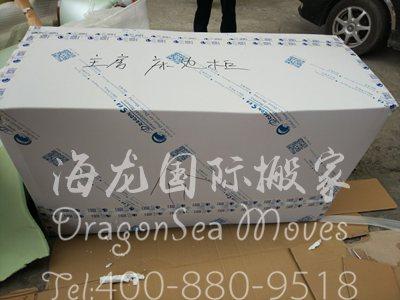 上海家具搬到英国多少钱