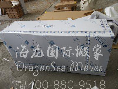 上海家具搬到英国怎么海运