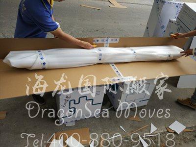 上海家具搬到英国物流公司