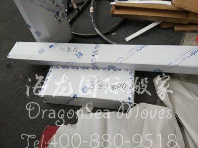 上海家具搬到英国