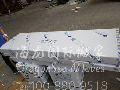 上海海运家具到英国