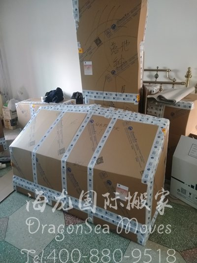广州跨国海运家具到日本