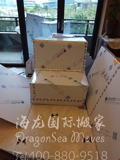 北京门到门长途搬家到台湾怎么操作