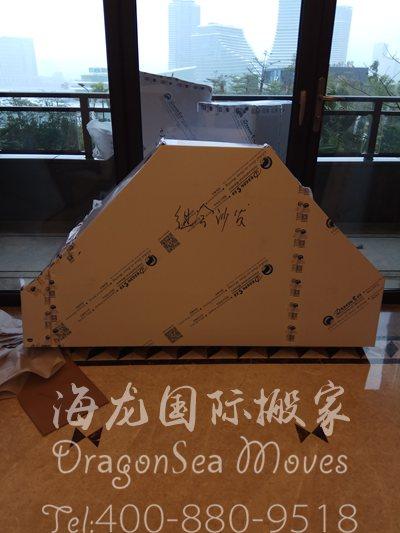 北京门到门长途搬家到台湾流程