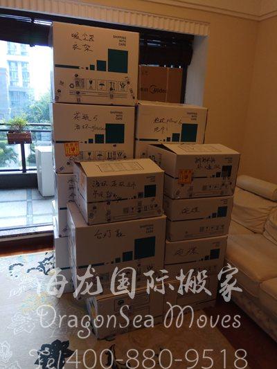 北京门到门长途搬家到台湾