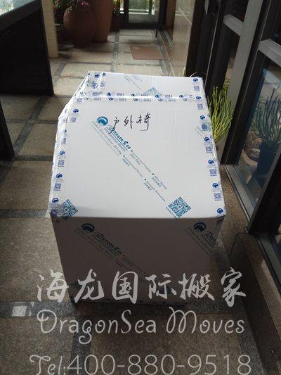 北京越洋搬家到台湾