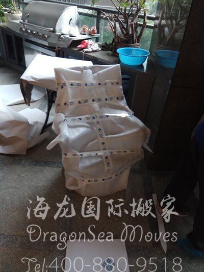 北京跨海搬家到台湾