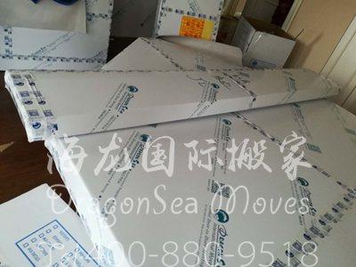 深圳国际海运搬家到马来西亚
