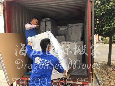 深圳国际越洋海运搬家到马来西亚