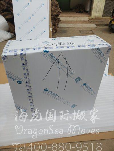 上海到香港搬家多少钱