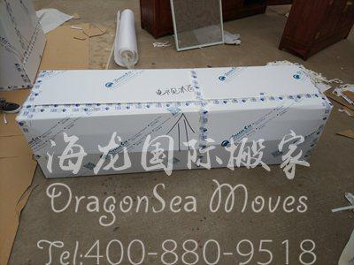 上海到香港搬家