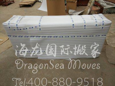 上海到香港搬家运费