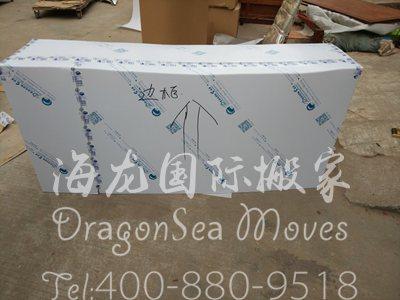 上海到香港搬家价格