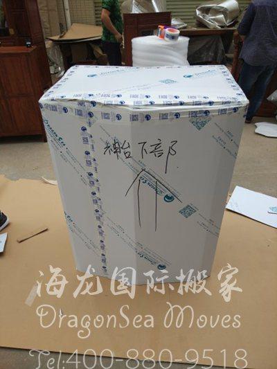 上海到香港搬家操作流程