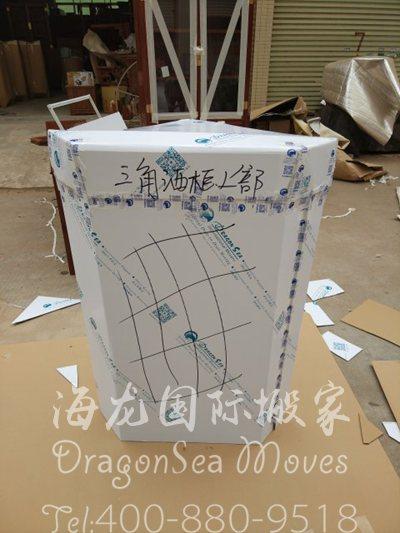 上海到香港搬家多久
