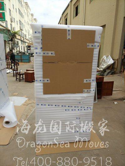 上海到香港搬家价格查询
