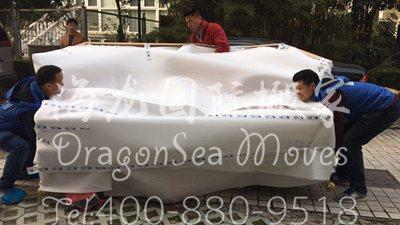 广州跨国海运私人物品到英国