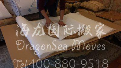 广州海运私人物品到英国