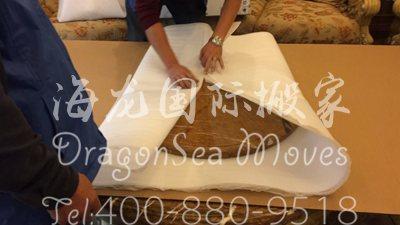 广州海运私人物品到英国流程