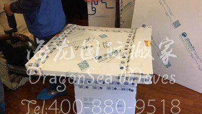 广州海运私人物品到英国价格