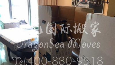 上海海运家具到新西兰