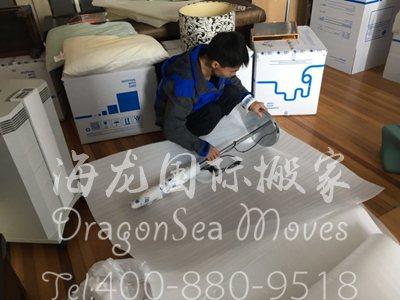 北京私人物品运输到台湾运费怎样