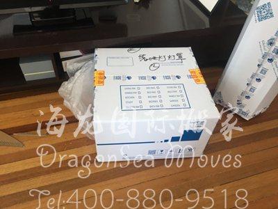 北京私人物品运输到台湾多少钱