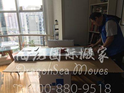 北京私人物品运输到台湾流程
