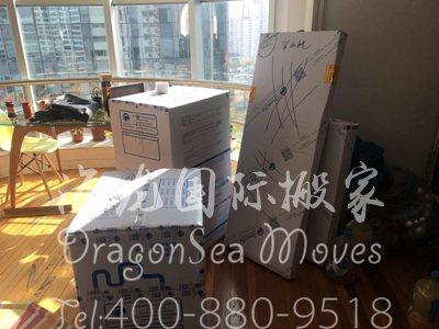 北京私人物品运输到台湾
