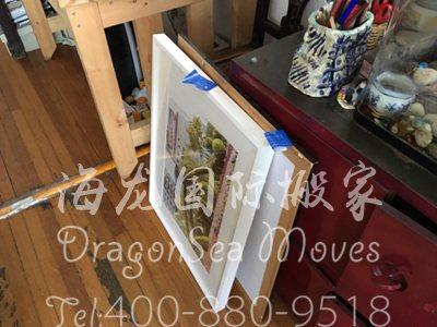 北京私人物品运输到台湾价格多少