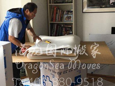 北京海运私人物品运输到台湾