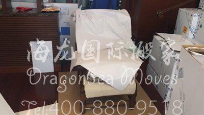 北京门到门海运私人物品运输到台湾