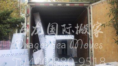 北京海运私人物品运输到台湾价格多少
