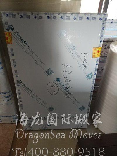 深圳家具海运到新西兰搬家公司有哪些