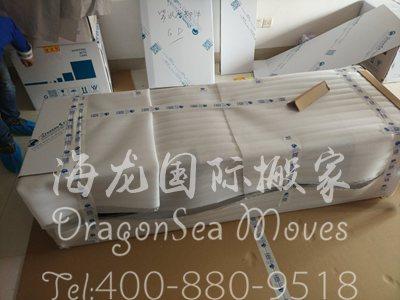 深圳家具越洋海运到新西兰