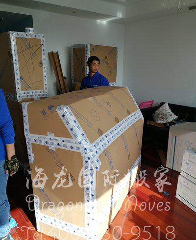 上海长途搬运私人物品到台湾怎么操作