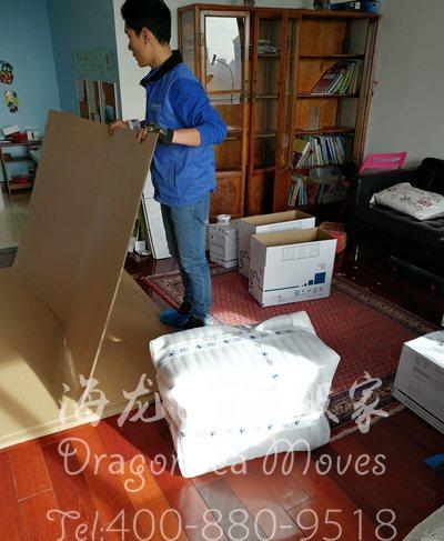 上海长途搬运私人物品到台湾怎么搬