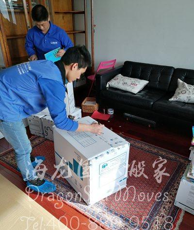 上海长途搬运私人物品到台湾