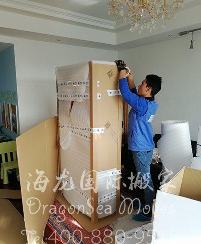 上海长途搬运私人物品到台湾运费