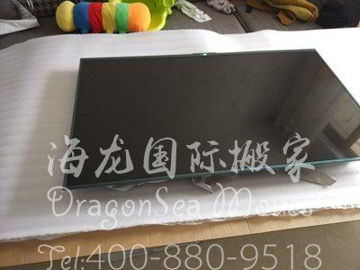 上海搬家到台湾