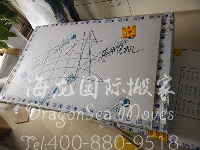 上海长途搬家到台湾