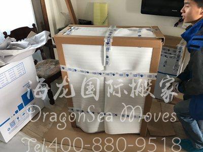北京国际长途搬家公司哪家好