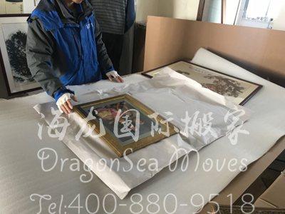 北京国际长途搬家公司便利