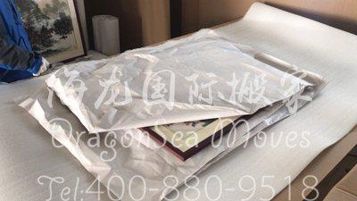北京国际长途搬家公司流程简单