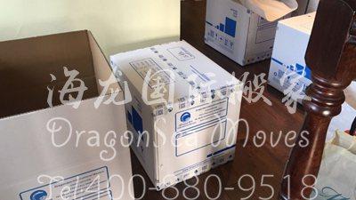深圳海运私人物品到台湾搬家公司哪家好